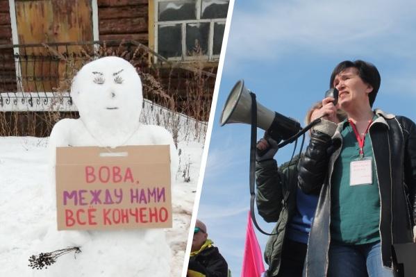 Полицейские не стали крушить снеговиков, но плакаты отобрали