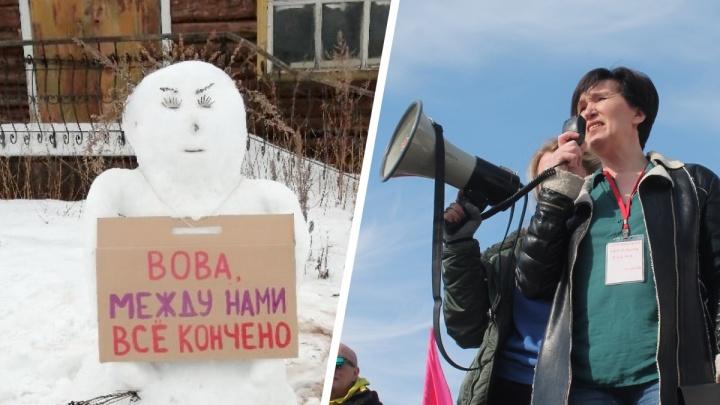 «Страницы отслеживают всё время»: как к защитнице Шиеса пришла полиция из-за «митинга» снеговиков