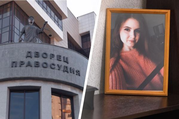 """Дело о гибели 22-летней Алисы будут рассматривать в <nobr class=""""_"""">О</nobr>бластном суде"""