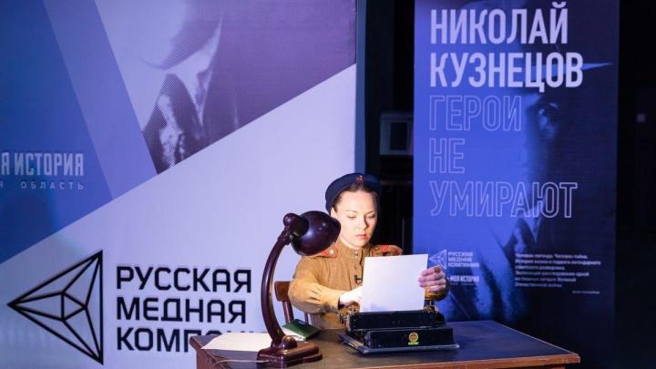 Выставка о легендарном разведчике переедет из Екатеринбурга на ВДНХ
