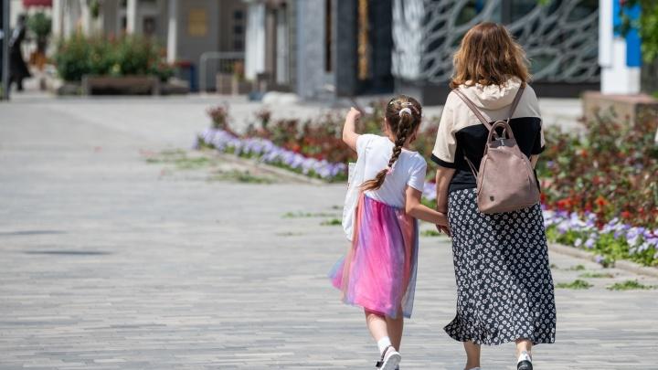 За 9 месяцев зауральские приставы взыскали 212 млн рублей в пользу детей