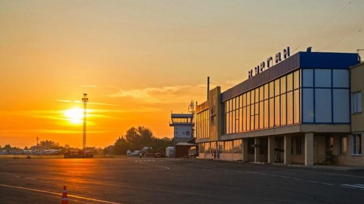 В Кургане отменили часть авиарейсов до Москвы