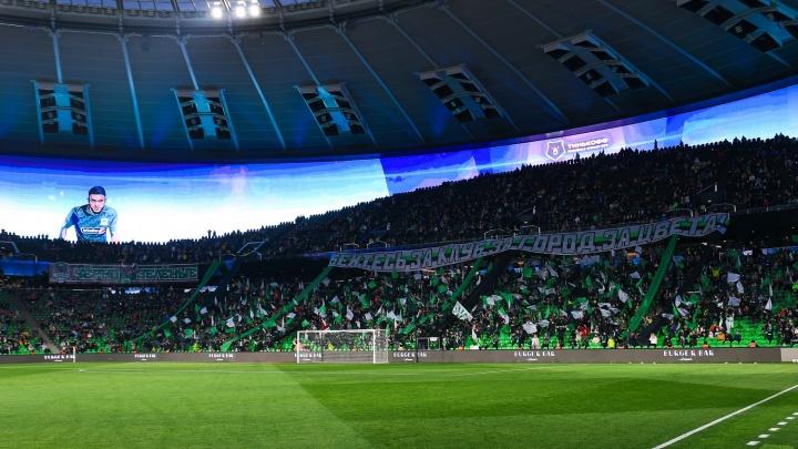 На стадионе ФК «Краснодар» впервые заменили газон
