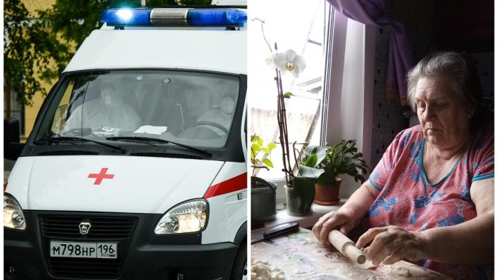 «За неделю практически довели до состояния трупа»: свердловчанка пожаловалась на лечение своей матери