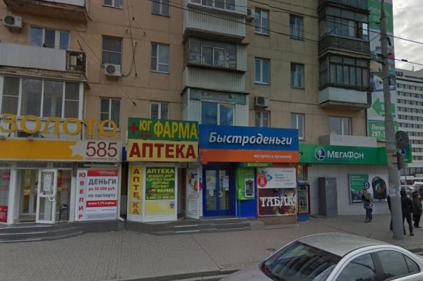 Офис находится на пересечении Ленина и Нагибина