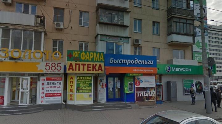 В Ростове мужчины в масках ограбили отделение «Быстроденег»