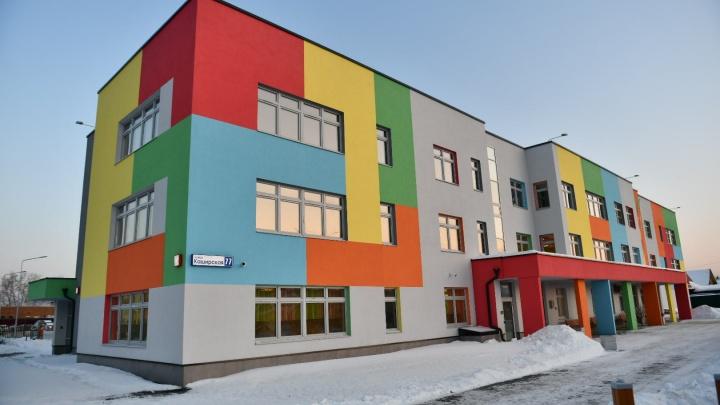 В Екатеринбурге открыли трехэтажный детский сад с тренажерным залом. На очереди еще три