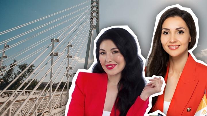 Две эффектные брюнетки из Тюмени сражаются в полуфинале конкурса «Мисс Офис»