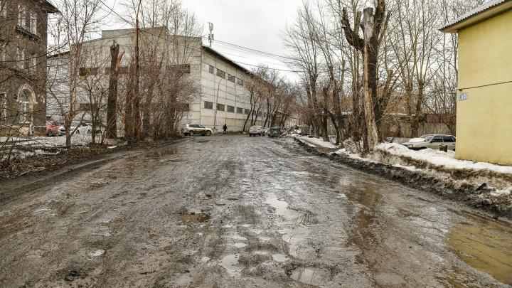 Мы нашли самую убитую улицу Екатеринбурга. От нее до центра города меньше трех километров по прямой