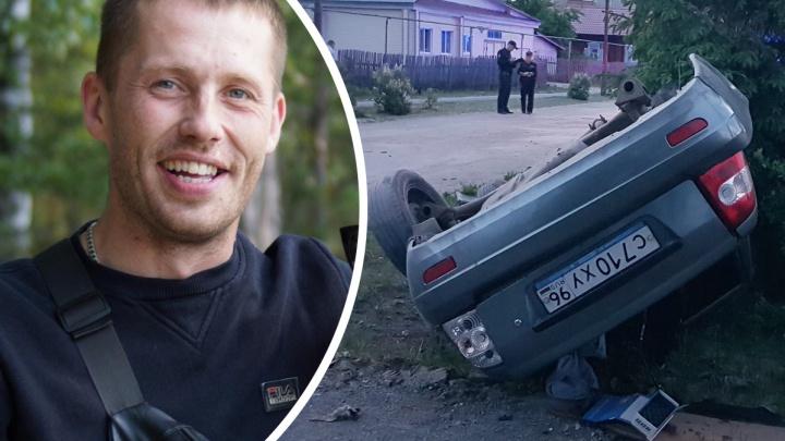 В Свердловской области звукорежиссер разбился насмерть в прямом эфире: видео