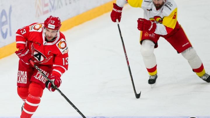 «Автомобилист» в сложном матче проиграл финскому «Йокериту»