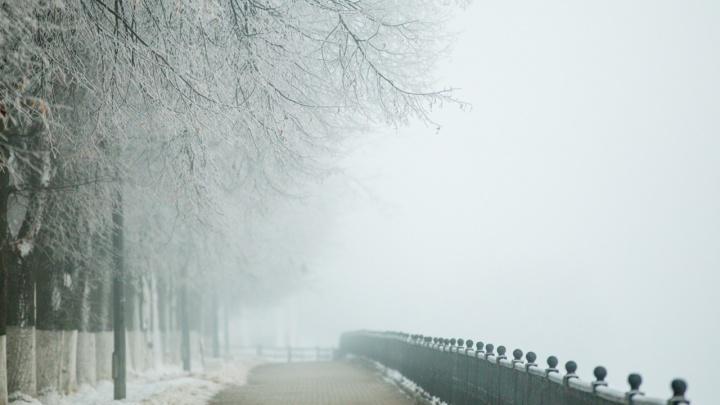 Экстренное предупреждение от МЧС: на Ярославль идут аномальные холода