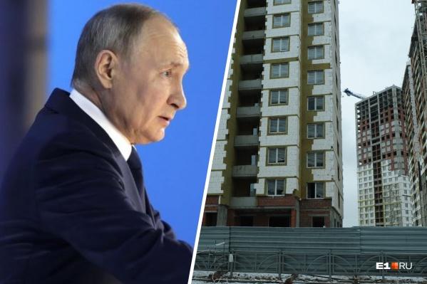 Чем больше строят, тем дешевле жилье, считает Владимир Путин