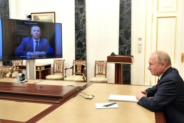 Владимир Путин в режиме видеоконференции провел встречу с Михаилом Евраевым