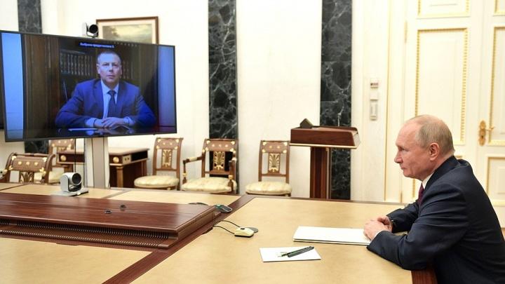 Новый врио губернатора Ярославской области назвал четыре главные проблемы региона