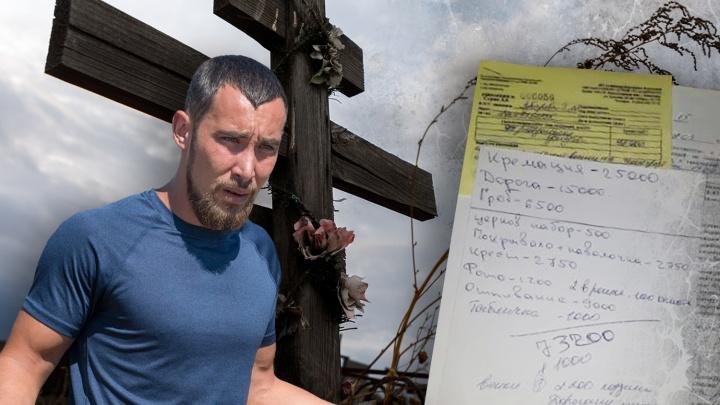 «Говорил, что ковидных больше не хоронят»: в Волгограде заставляли кремировать умершего от COVID-19 мужчину