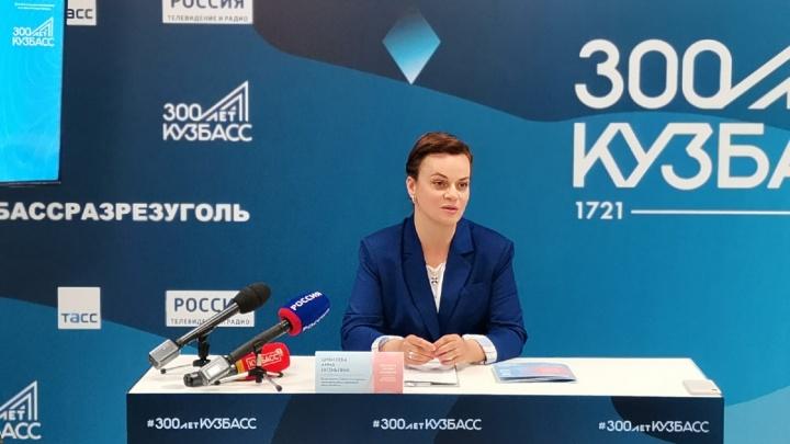 Анна Цивилёва рассказала, зачем в Кемерово проведут Женский форум