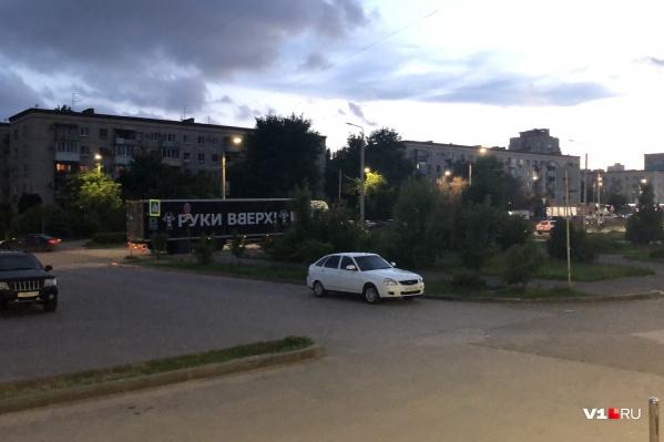 Машина с оборудованием для концерта уже приехала в Волгоград