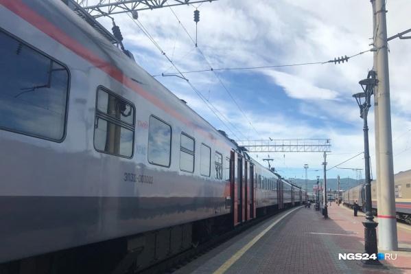 Поезд шел с севера края