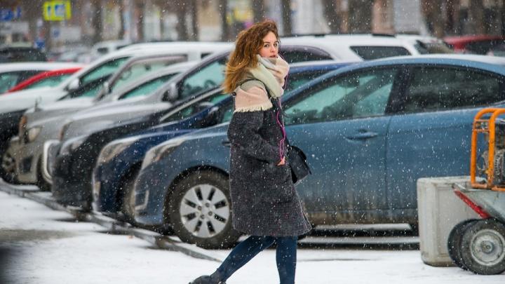 Можно ненадолго снять шапки: в Екатеринбурге потеплеет до нуля