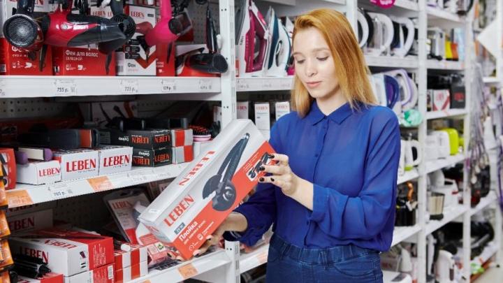 Скидки до 55%: в интернет-магазине «Галамарт» пройдет киберпонедельник