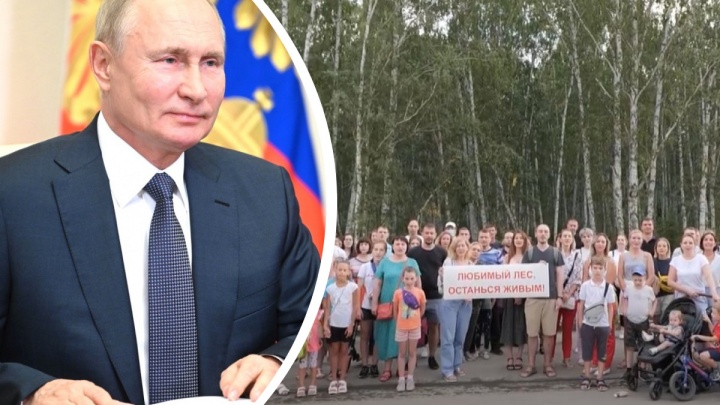В преддверии визита Владимира Путина на Южный Урал челябинцы записали для него видеообращение