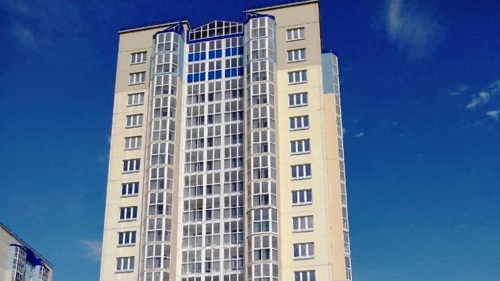В Омске ввели в эксплуатацию 16-этажный дом на Долгирева