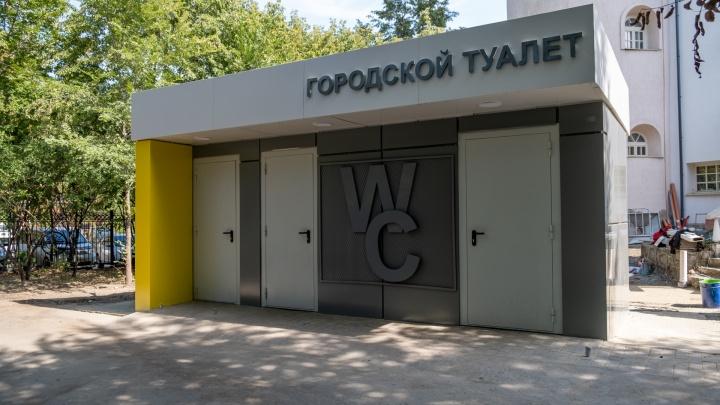 Прорыв, рывок или толчок? Почему уличный туалет за 3 миллиона для Челябинска — это нормально