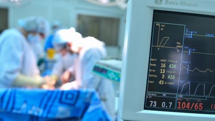 В Екатеринбурге спасли женщину с редкой формой рака: таких случаев в мире всего несколько сотен