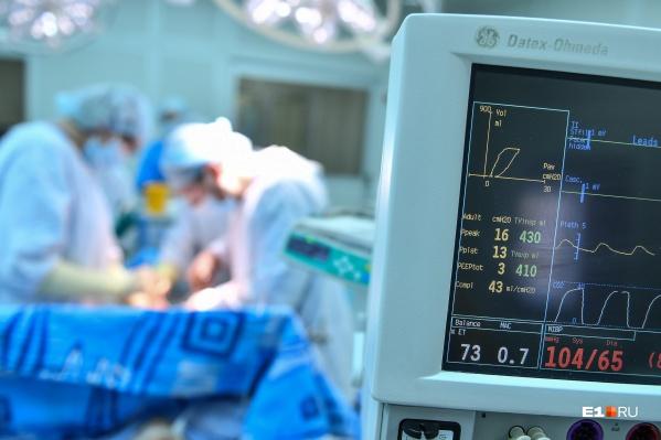 """Год назад во время осмотра у <nobr class=""""_"""">69-летней</nobr> жительницы Екатеринбурга обнаружили опухоль. Диагноз поставили только через четыре месяца"""