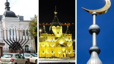 Чем лютеране отличаются от православных? А мусульмане? Разбираемся в нижегородских конфессиях