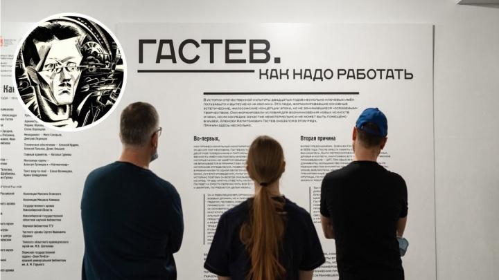 «Гастев. Как надо работать» и «архив русского вещевого фольклора». Что можно посмотреть в PERMM прямо сейчас