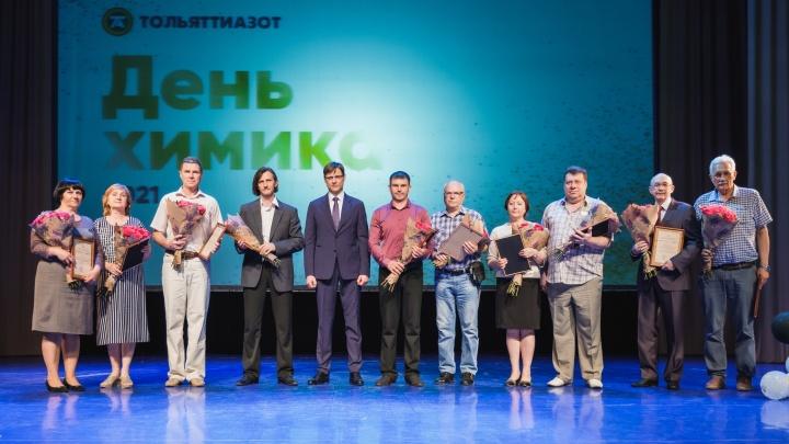 Сотрудникам ТОАЗ выплатили внеплановую премию