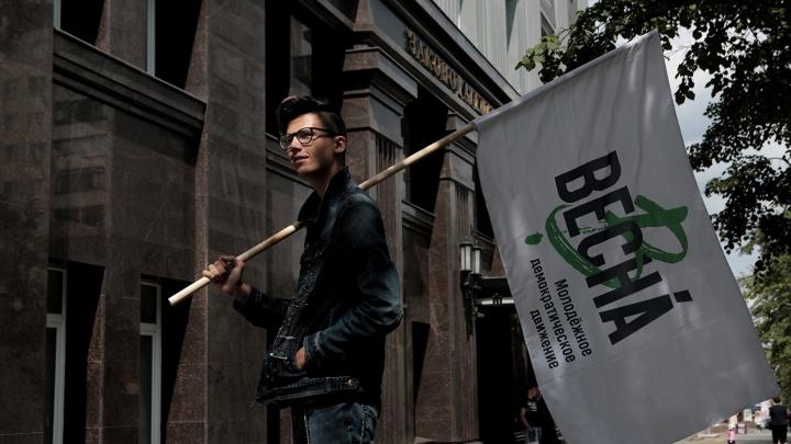 В Челябинске из-за участия в акциях протеста возбудили уголовное дело в отношении 18-летнего активиста