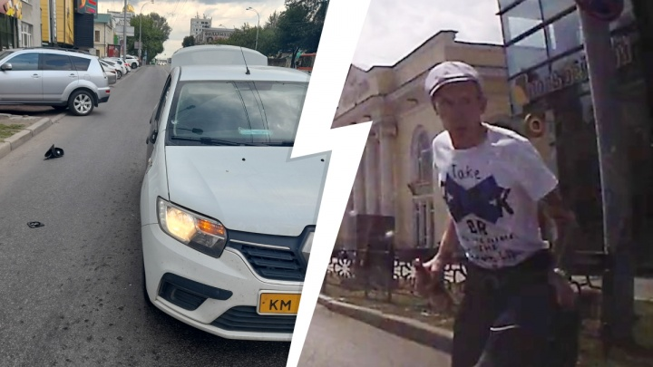 «Он вырвался и сбежал»: в Екатеринбурге таксист разыскивает пешехода, которого сбил