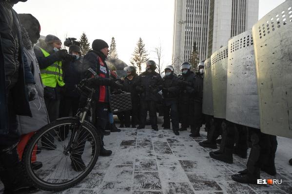 """Перед акцией <nobr class=""""_"""">23 января</nobr> в Екатеринбурге в родительские чаты приходили предупреждения не пускать детей на митинг"""