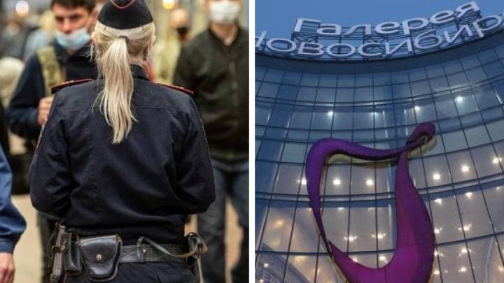 Полиция провела масочный рейд в ТРЦ «Галерея»