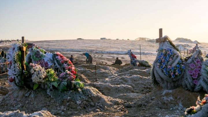 Пять тысяч лишних смертей: за 2020год в Красноярском крае превышена смертность последних 4лет