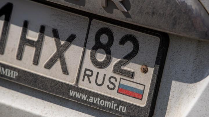 Крым не наш? Новосибирских водителей заставляют менять 82-е госномера, которые ГИБДД сама же массово раздавала