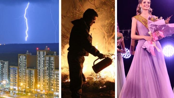 Чем запомнилось лето в Екатеринбурге: 10 ярких кадров