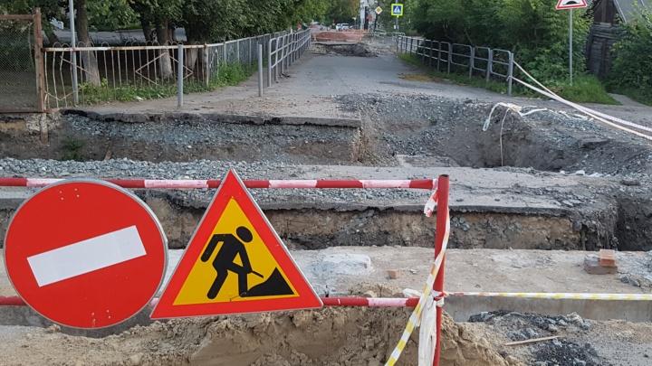 В Кургане на месяц перекрыли несколько дорог в Северном микрорайоне