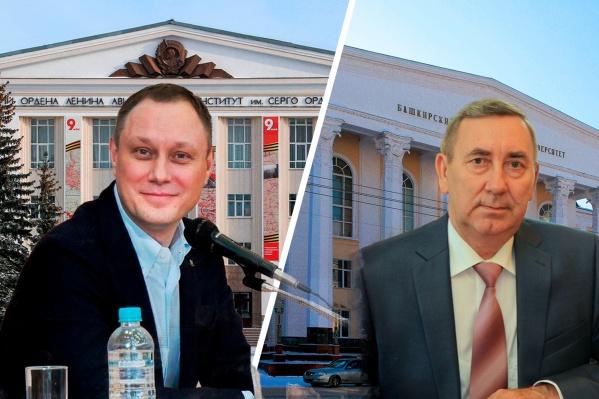 Глава УГАТУ Сергей Новиков (слева) и ректор БашГУ Николай Морозкин