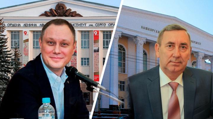 Квартиры по 100 квадратов и миллионы в декларации: рассказываем, сколько заработали ректоры УГАТУ и БашГУ