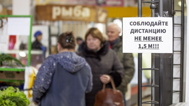 Меры сняли — болеть не перестали: за неделю больше 1000 ярославцев слегли с ковидом