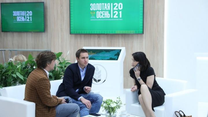 Региональное правительство: будет реализован целый ряд агропроектов на сумму 7 млрд рублей
