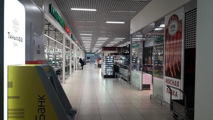 В Самаре остался последний гипермаркет «Карусель». Что с ним будет?