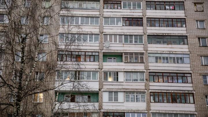 В Ярославле подорожают квартиры: на сколько