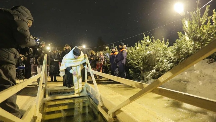 В Самарской области решили не запрещать крещенские купания
