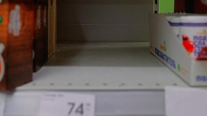 Пермяки возмущаются, что из магазинов пропал сахар-песок. В чем причина и куда жаловаться? Комментирует Минпромторг