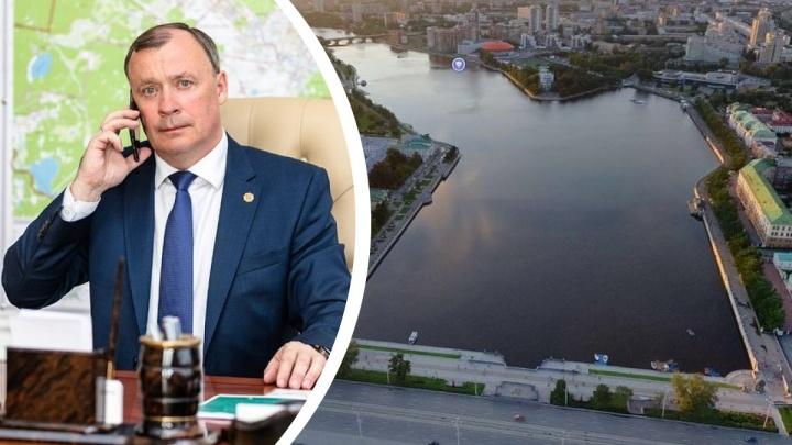 Мэр Екатеринбурга пообещал миллион рублей тому, кто придумает лучший дизайн для меганабережной